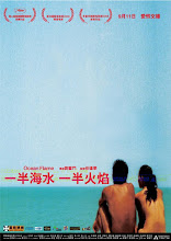 Ocean Flame (2008) [Vose]