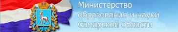 Поволжский образовательный округ