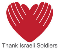 Thank Israeli Soldiers