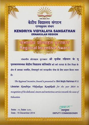 KVS Regional Incentive Award 2014 - Thank you all...