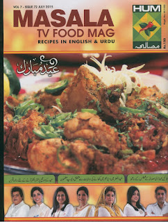 Masala Tv Food Magazine July 2015 Read Online