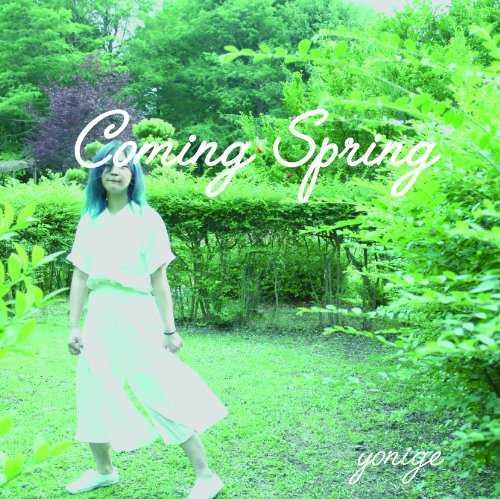 [Album] yonige – Coming Spring (2015.09.16/MP3/RAR)