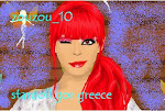 stardoll for greece ツ