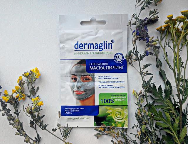 Освежающая маска-пилинг Dermaglin