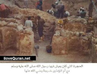 الحجرة التي كان يعيش في الرسول