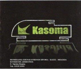 KASOMA