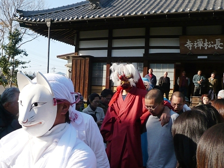 Donki Festival (The God Tingou & Fox Festival), at Shimosawaki Choushouji Temple, Toyokawa City, Aichi