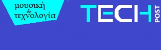 techpost.gr μουσική - τεχνολογία