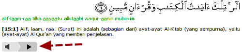 Dengarkan Quran Online
