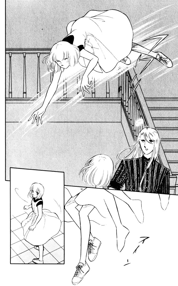 Umi no Yami, Tsuki no Kage chap 37 - Trang 22