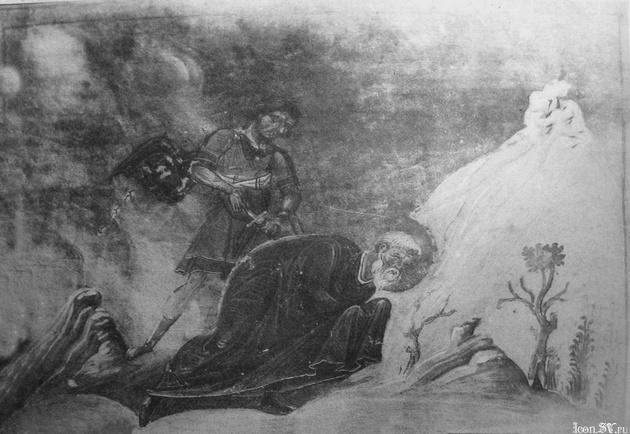 Священномученик Корнут, епископ Никомидийский