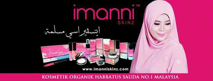 ♥ IMANNI Skinz Awesome ♥
