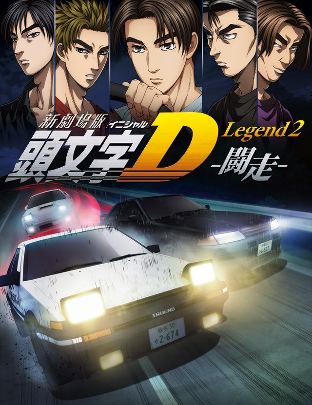 Shin Gekijou-ban Initial D Legend 2: Tousou vídeo promocional