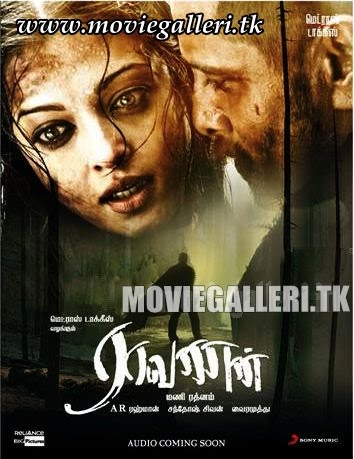 tamil new audio songs free download 2017