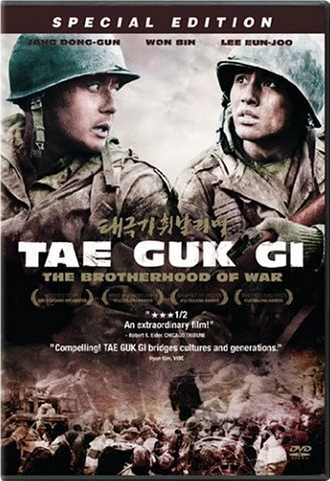 The Brotherhood Of War - Cờ Bay Phấp Phới (2004)