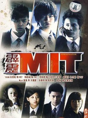 Pi Li Mit