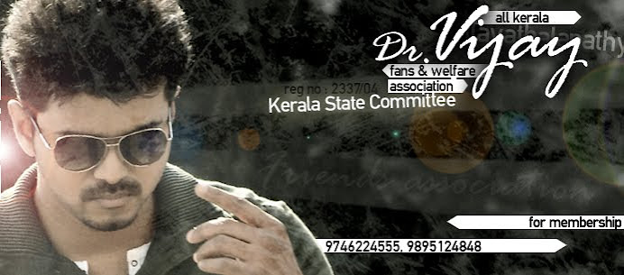 Vijay Fans Association - Kerala