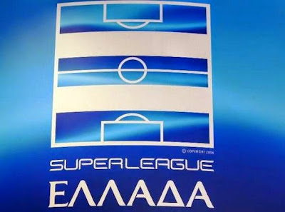 superleague greece, football vacancy, football recruitment, soccer recruitment, left-wing recruitment,greece football recruitment,