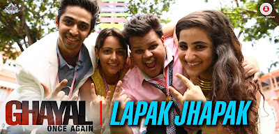 lapak jhapak song lyrics