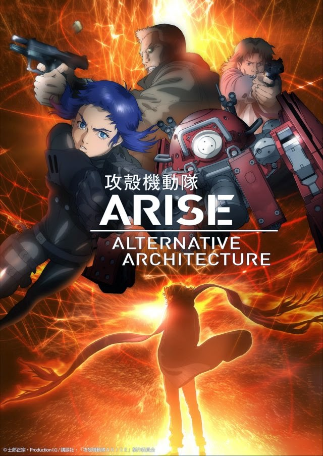 411 212x300 Novo personagem de Ghost in the Shell Arise: Alternative Architecture