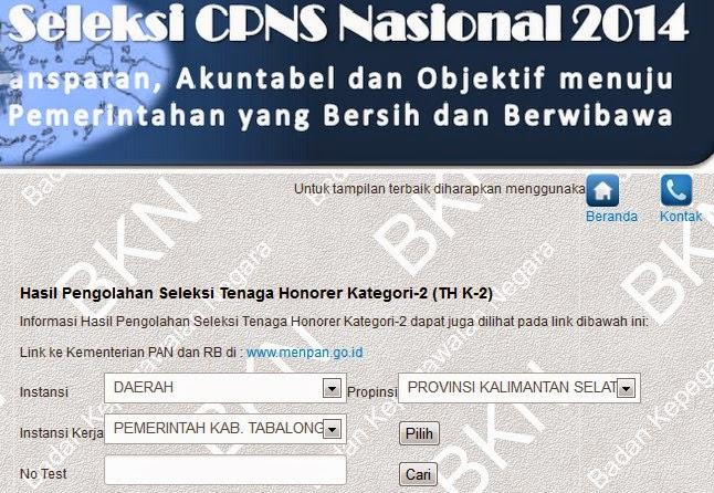 Cara Lihat Pengumuman CPNS Tenaga Honorer Kategori 2
