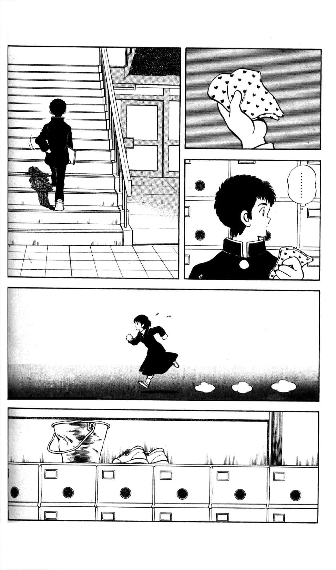 Rough - Ngọc Thô chap 4 - Trang 19