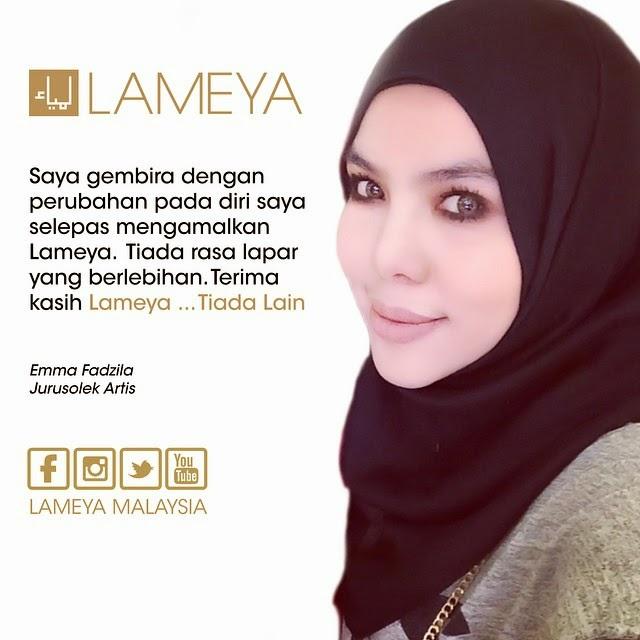 Lameya Supplement Energy