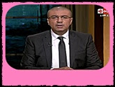 -برنامج بوضوح مع عمرو الليثى -- حلقة يوم الأربعاء 28-9-2016