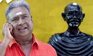 Tamil Rare Comedy | TubeTamil