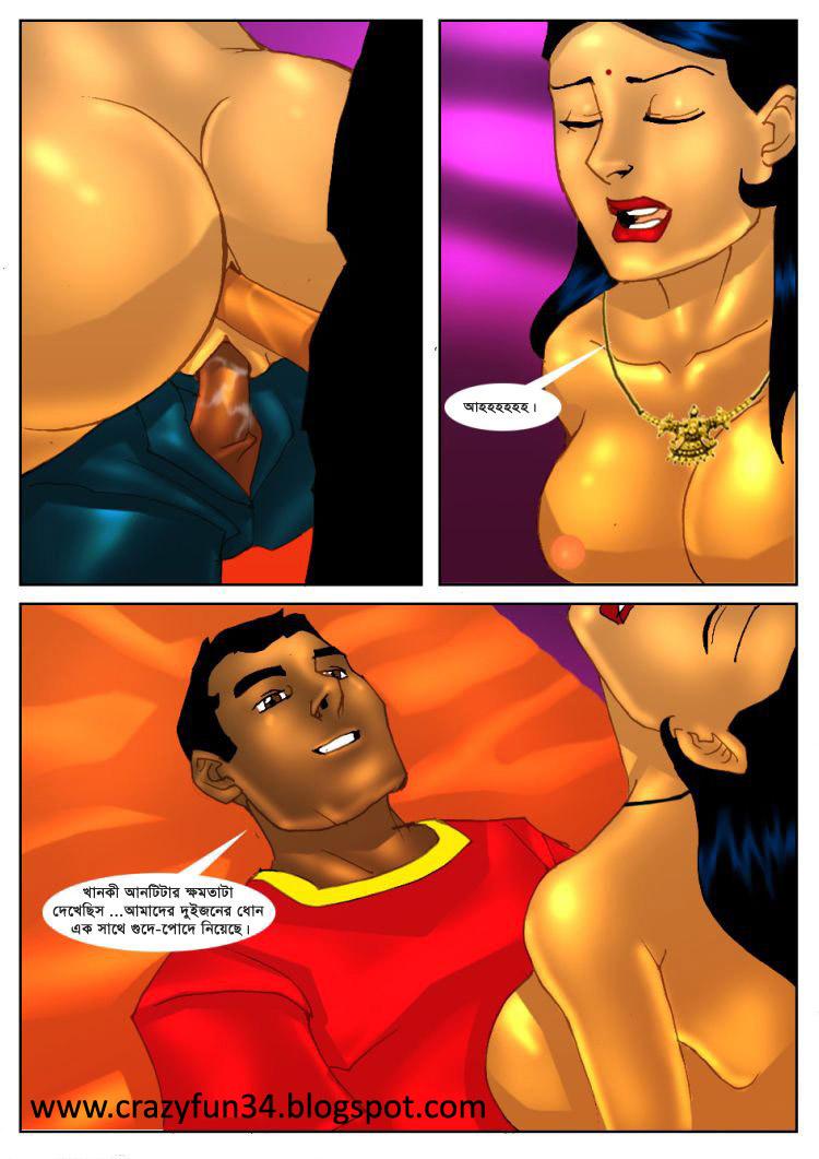 Re: Shabita bhavi bangla adult comics Episode-2