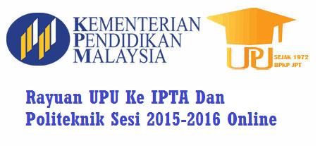 Rayuan UPU Ke IPTA Dan Politeknik Sesi 2015 2016 Online