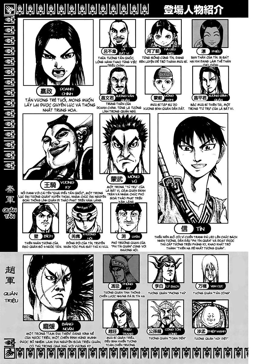 Kingdom - Vương Giả Thiên Hạ Chapter 152 page 5 - IZTruyenTranh.com