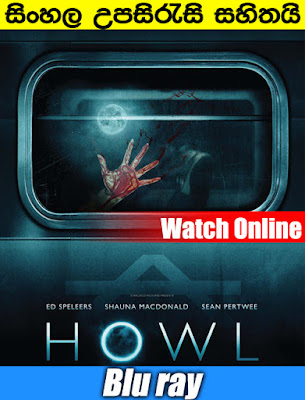 Howl 2015 Full Movie Watch Online With Sinhala Subtile