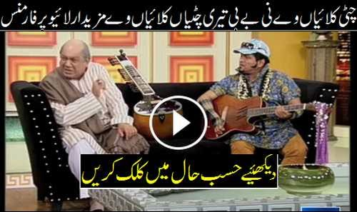 Dunya TV Hasb-E-Haal Latest Episode 15th February 2015