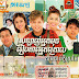 Phleng Records VCD Vol 20