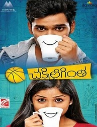 Watch Chakkiligintha (2014) DVDScr Telugu Full Movie Watch Online Free Download