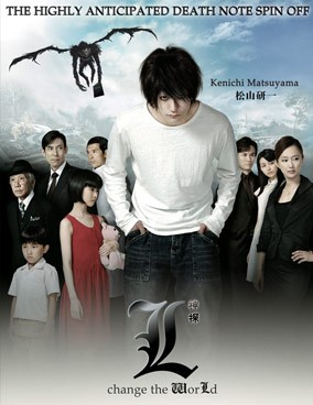 Download Baixar Filme Death Note 3 – Legendado