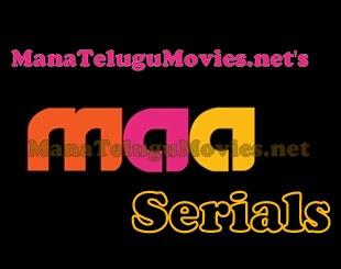 maa tv serial episodes online manatelugumovies