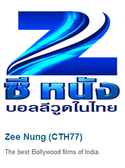 Zee Nung channel added in CTH Thailand platform.