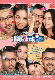 Watch Finding Mr. Right (Bei Jing yu shang Xi Ya Tu) (2013) movie free online