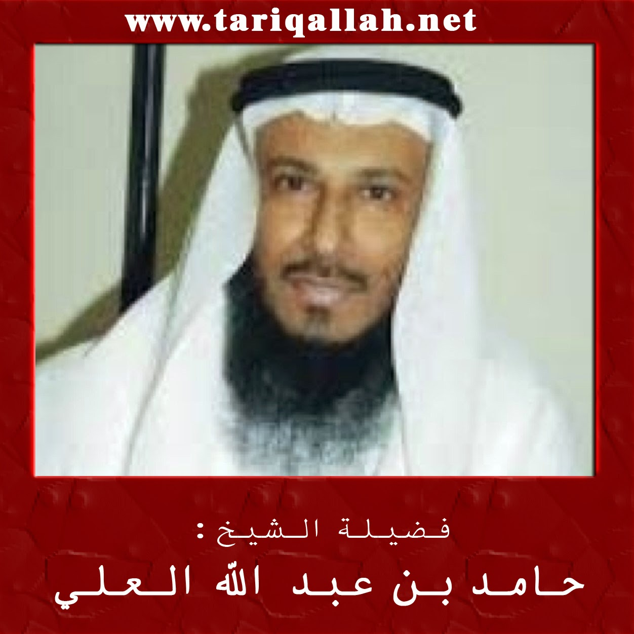 http://www.tariqallah.net/2014/07/blog-post_6.html