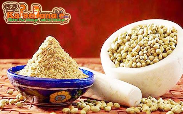 kuta-gya-dhaniya-powder