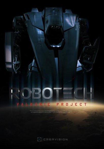 robotech.jpg