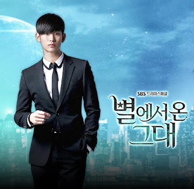 Drama Korea My Love From The Star