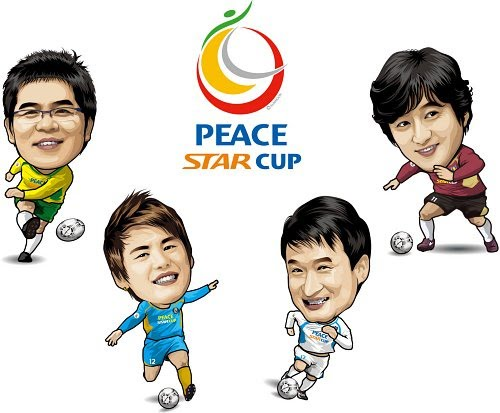 2011 Peace Star Cup Celebrity Soccer Championship 5612521239_3fc095f2b6