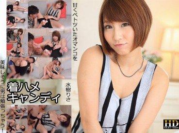 JAV Uncensored 12057-4030 1754 Risa Mizuki