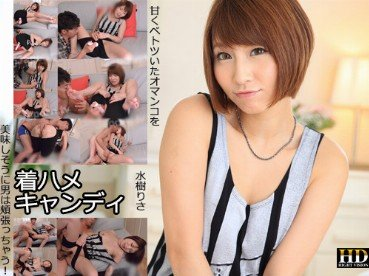 WATCH40301754 Risa Mizuki [HD]