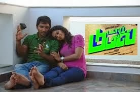 DAMAL DUMEEL MOVIE TEAM INTERVIEW – Captain Tv Pongal Special Tv Program Shows 14-01-2014