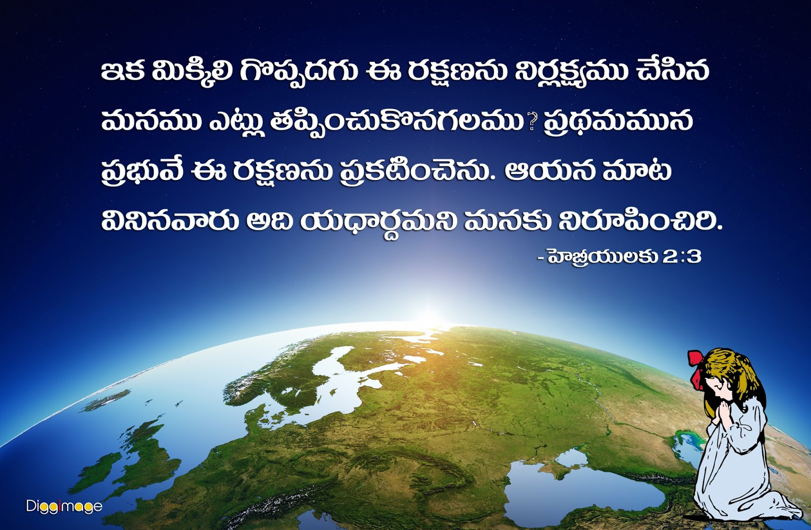 Christian Wallpapers With Bible Verses About Love Telugu 48324 Loadtve