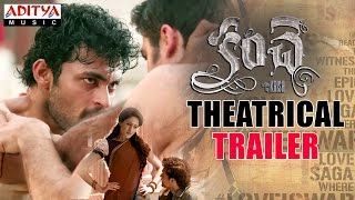 Kanche Official Theatrical Trailer – Varun Tej, Pragya Jaiswal